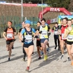 vallagarina cross_293